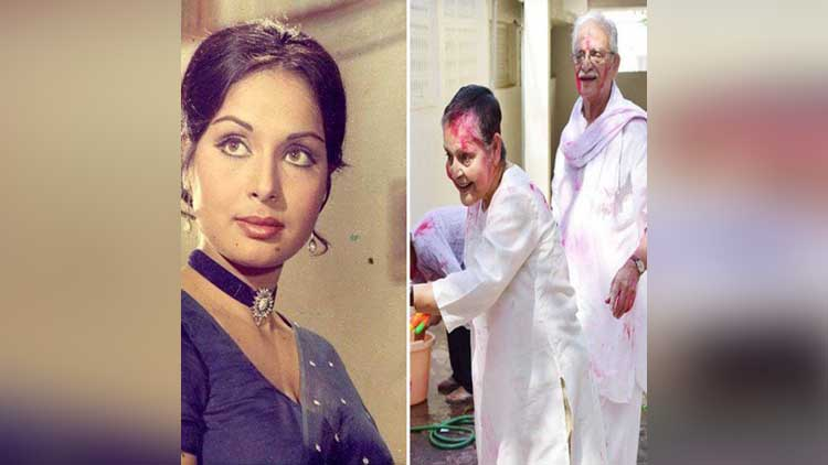 Raakhee gulzar celebrating holi
