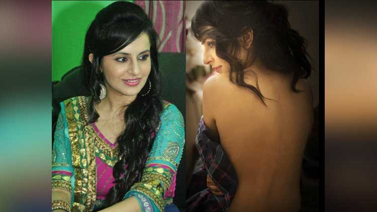 actress roop durgapal backless photo