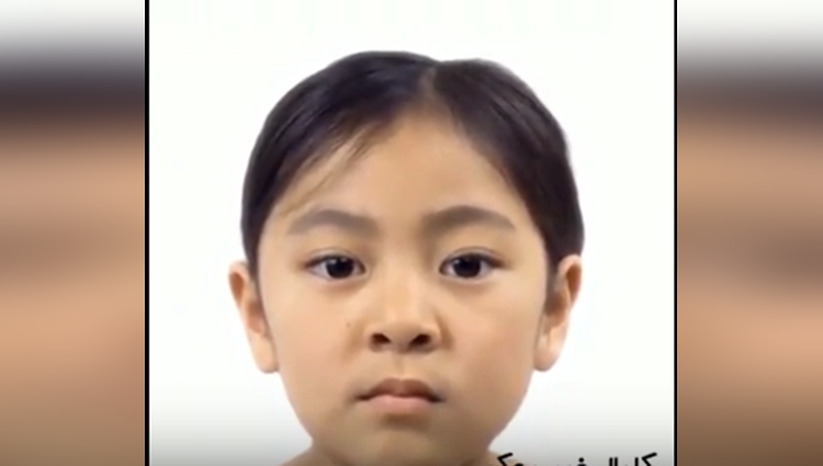 Aging Face of a Girl in a Few seconds