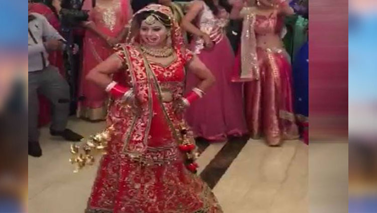 Indian bride amazing dance in her own wedding