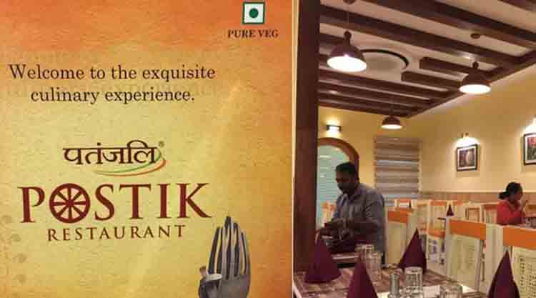 ramdevs patanjali enters restaurant business