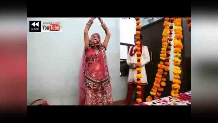 new bridal dance on dj song for her husband viral video
