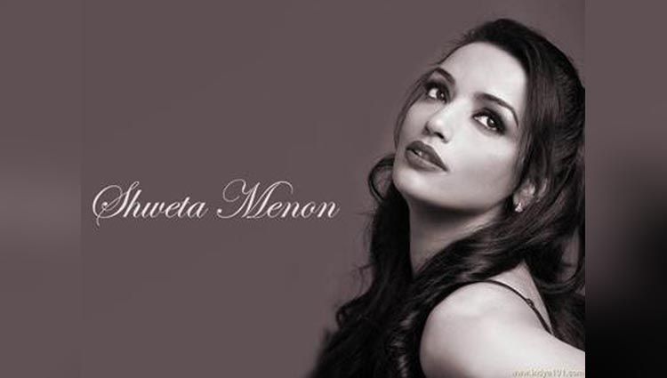 Happy Birthday Shweta Menon
