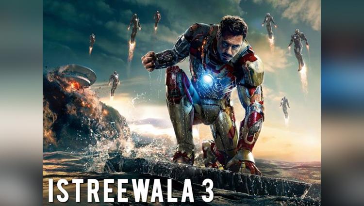 Funny Hindi Name of Hollywood Movies