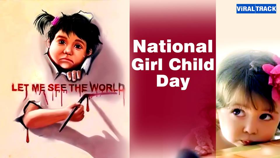 Girl National Child Day Special video