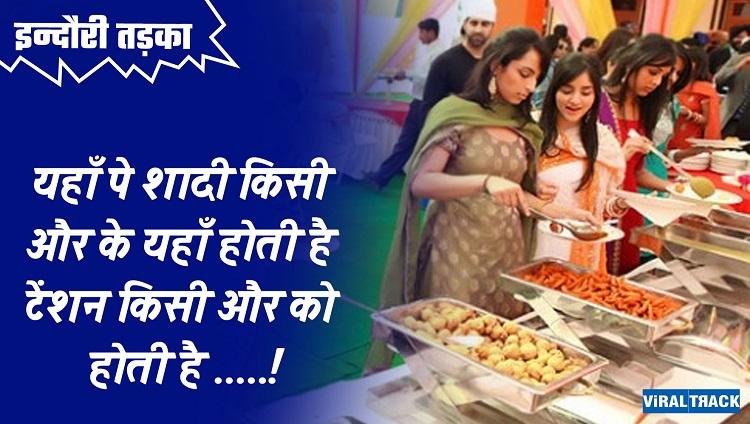 indori tadka wedding special article