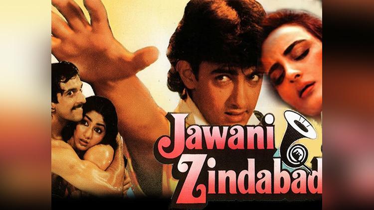 aamir khan super flop films in his career