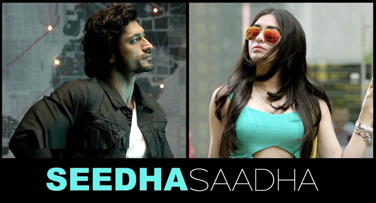 seedha saadha full audio song