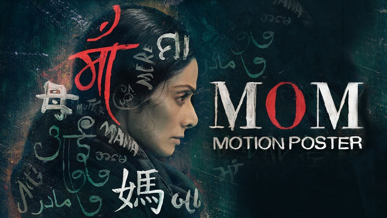 mom motion poster released