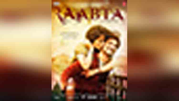 raabta first look is out