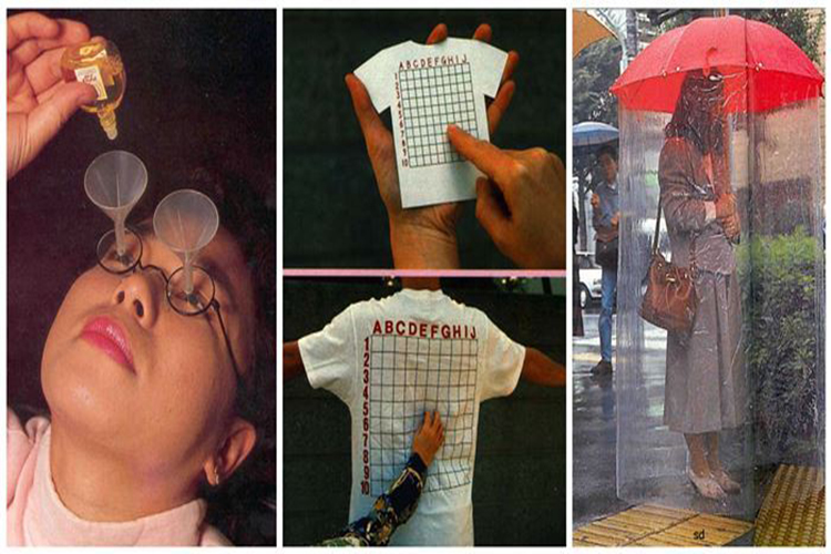 you will be surprised after see these japanese invention