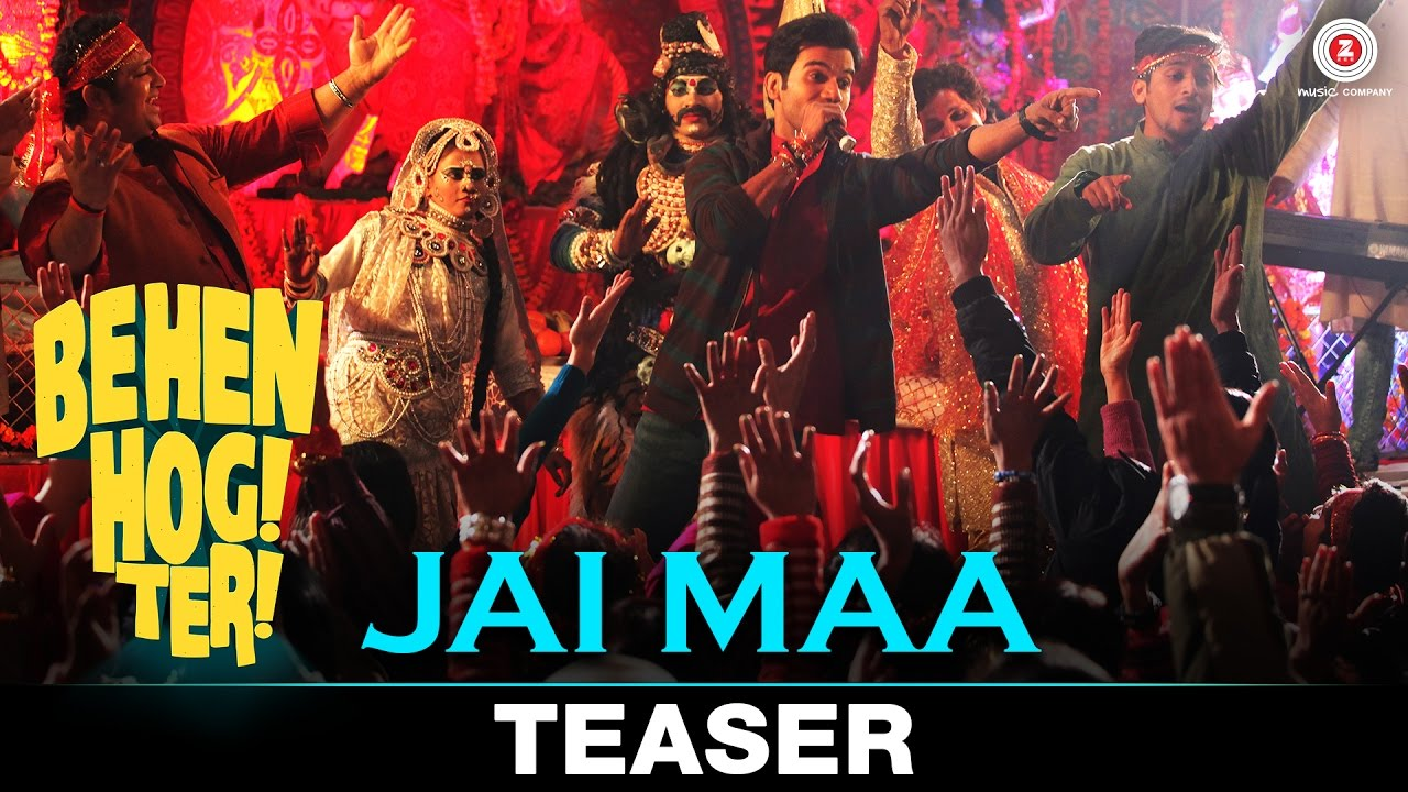 jai maa new song teaser