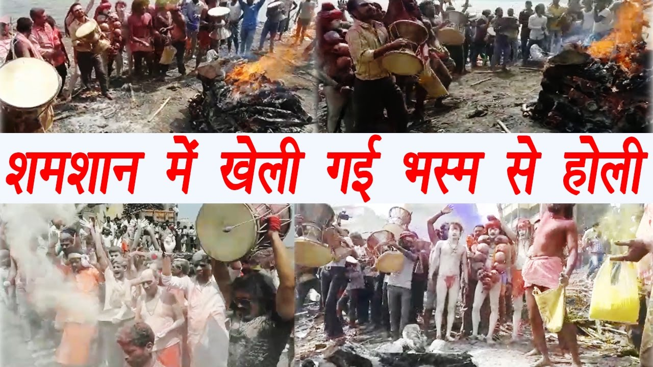 Varanasi celebrates Holi with pyre ashes at Manikarnika cremation ghat