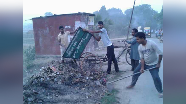 this village of up a model of swachh bharat abhiyan