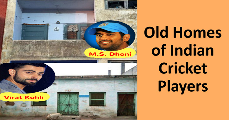 indian cricketers house