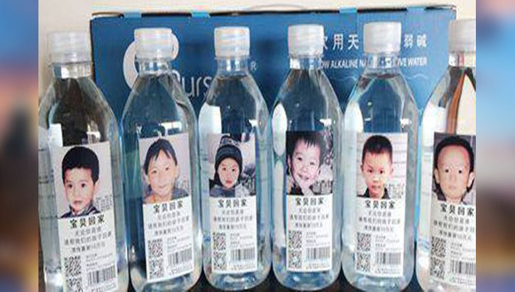 a new way to searching for missing children in china