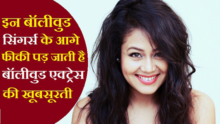 most beautiful bollywood female singers