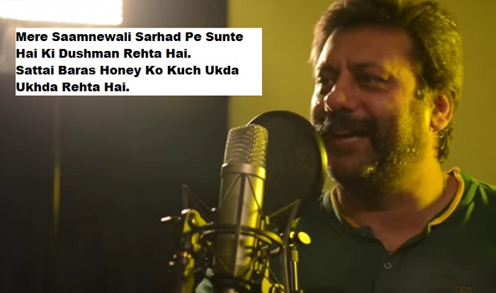 pakistan given answer to a song by Rahul Ram