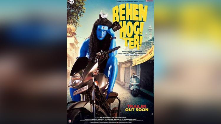 behen hogi teri first poster