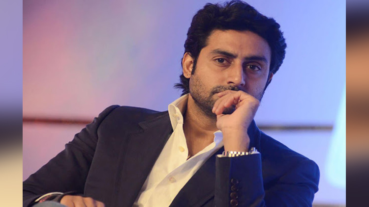 abhishek bachchan filled SSC exam form