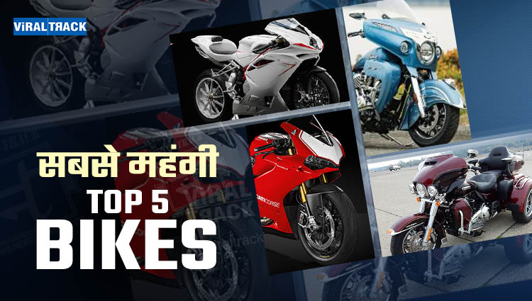 top 5 most expensive bikes in india