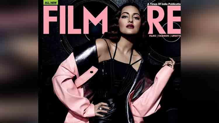 Sonakshi Sinha Has Turned Cover Girl For Filmfare Magazine