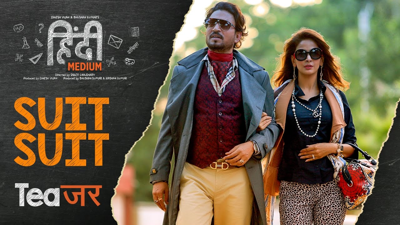 Suit Suit Video Song from Hindi Medium