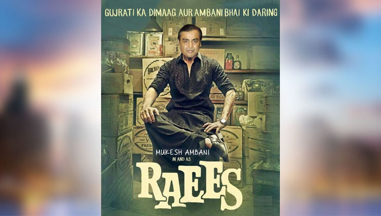 funny pictures of politicians on bollywood movies name