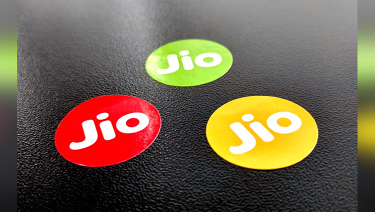 jio have new plan for customers