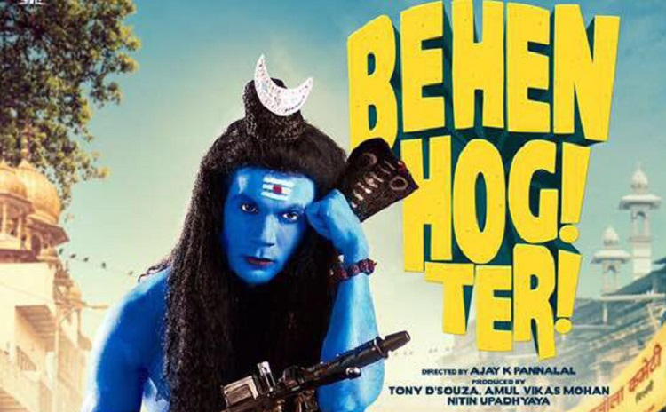behen hogi teri official trailer