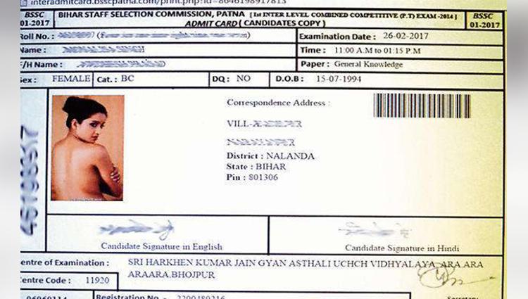 Bihar shocker Girl finds topless actress' photo on SSC exam admit card
