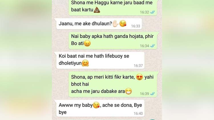 These Really Funny Chats On Whatsapp Will Make You Burst Out In Laughter