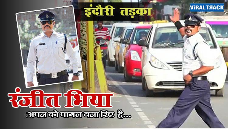 indori tadka bhiya ranjeet bhaiya to prabhu deva ke bhai hai