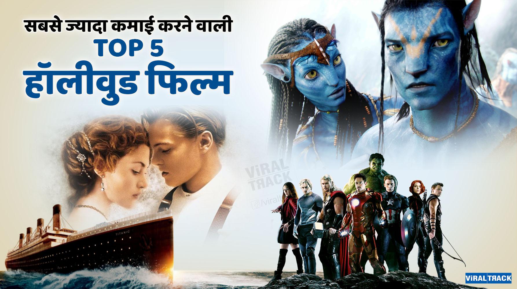 top 5 highest earning hollywood films