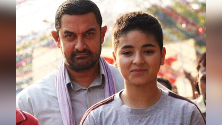 Zaira Wasim shares shocking open letter