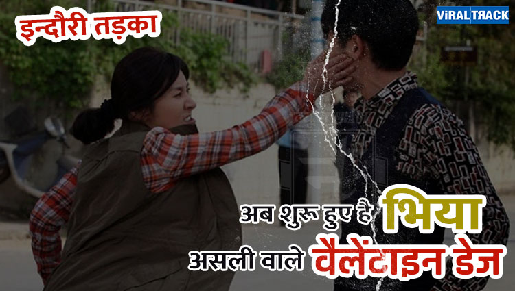 indori tadka slap special days
