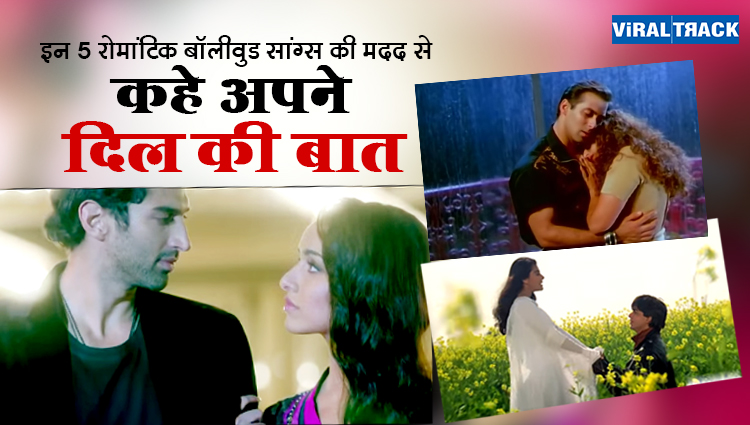 5 bollywood romantic songs for valentines day