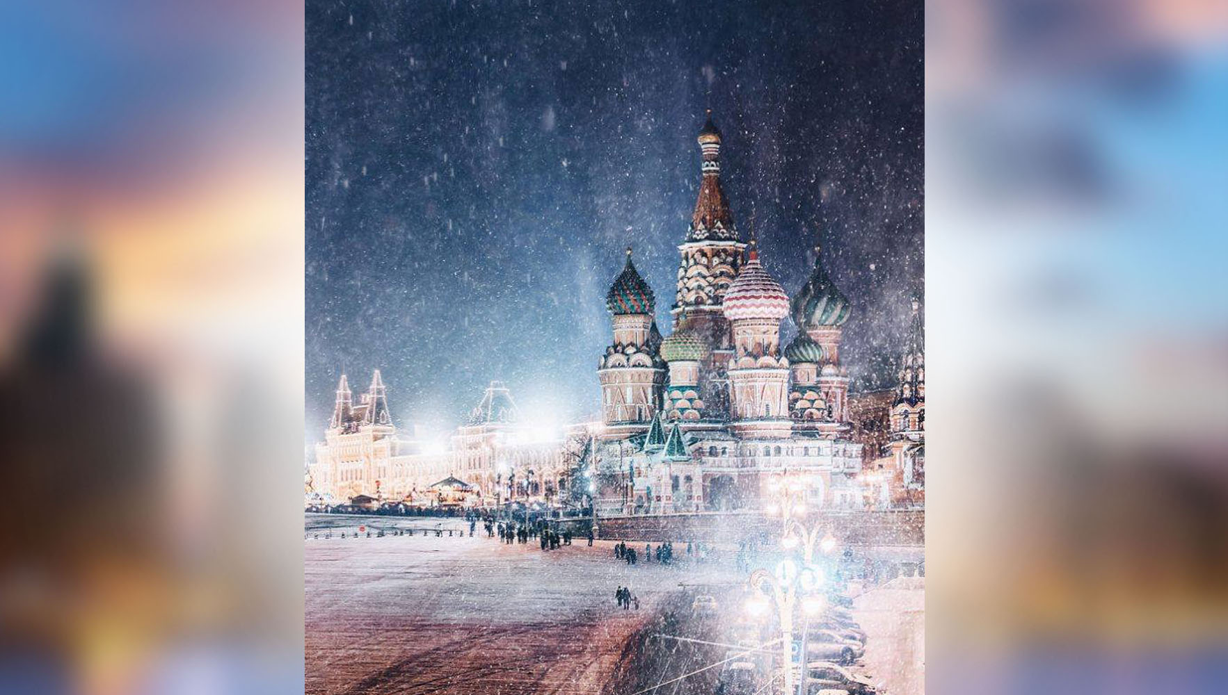 christmas 2016 celebration in moscow