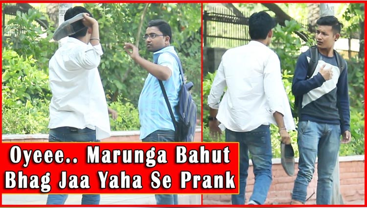 Shouting on Strangers Prank Fighting In Public Prank In India 2017