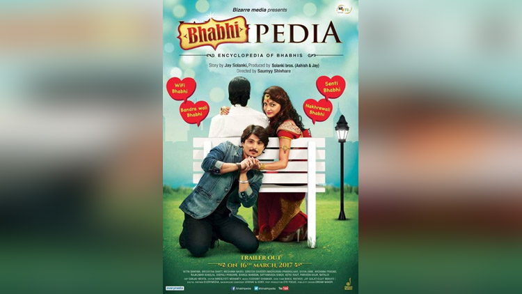 Bhabhipedia Official Trailer-Hrishitaa Bhatt,Nitin Sharma - Exclusive