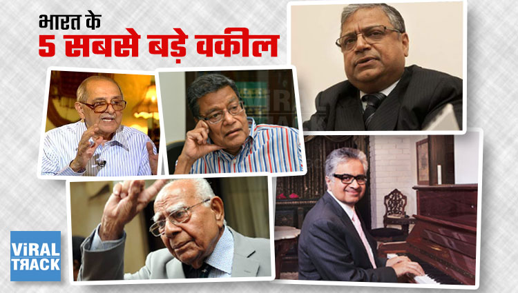indias most expensive lawyer