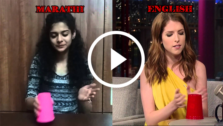 which singer best sings cup song Mithila Palkar or Anna Kendrick