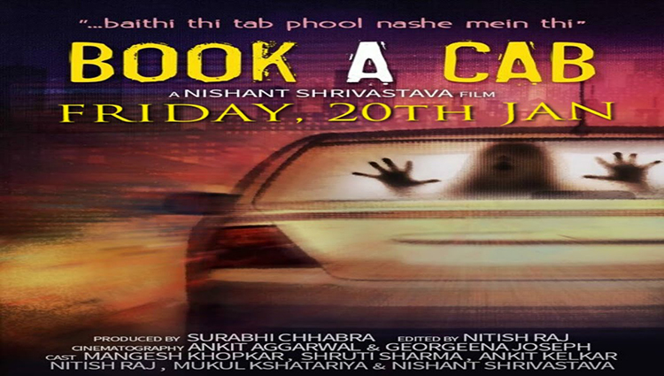 BOOK A CAB a short film