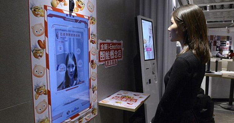 Beijing restaurant Uses Facial Recognition