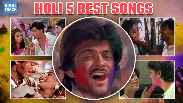 HOLI 5 BEST SONGS