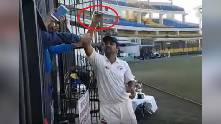 RP Singh throws fan's mobile Phone video viral
