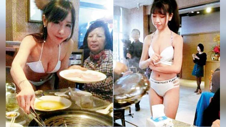 New Taipei Restaurant Uses Bikini-Clad Waitresses to Attract people