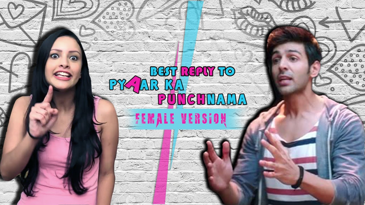 female version of pyaar ka punchnama