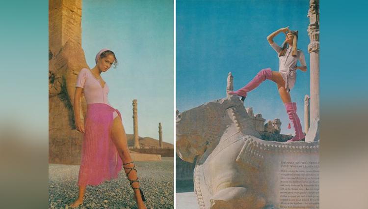 1979 irani woman