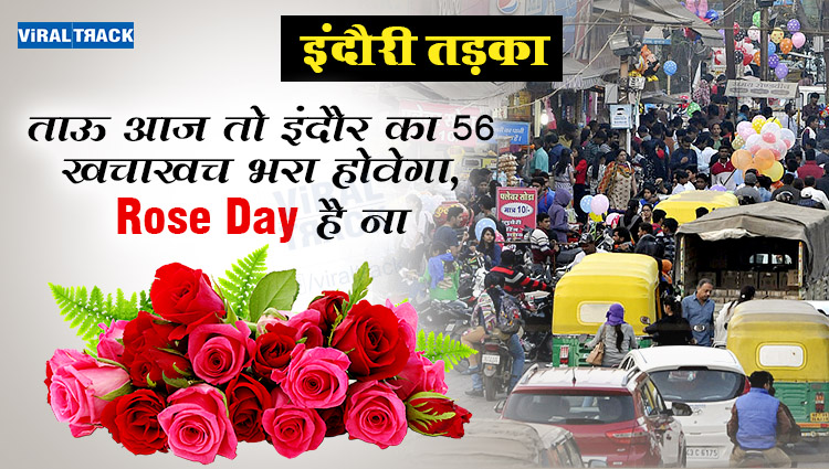 indori tadka indori people celebrate rose day